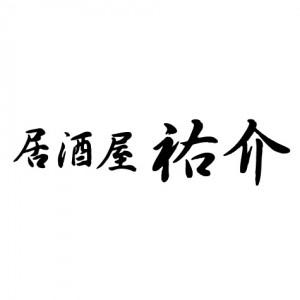 3000円コース(飲み放題90分付き)