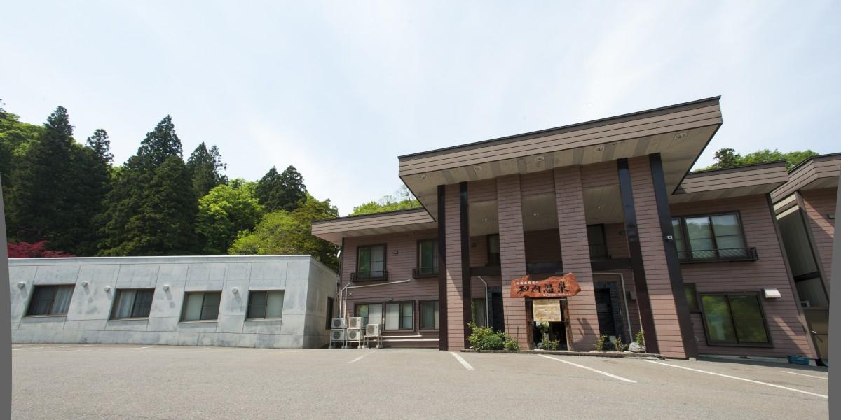 知内温泉旅館