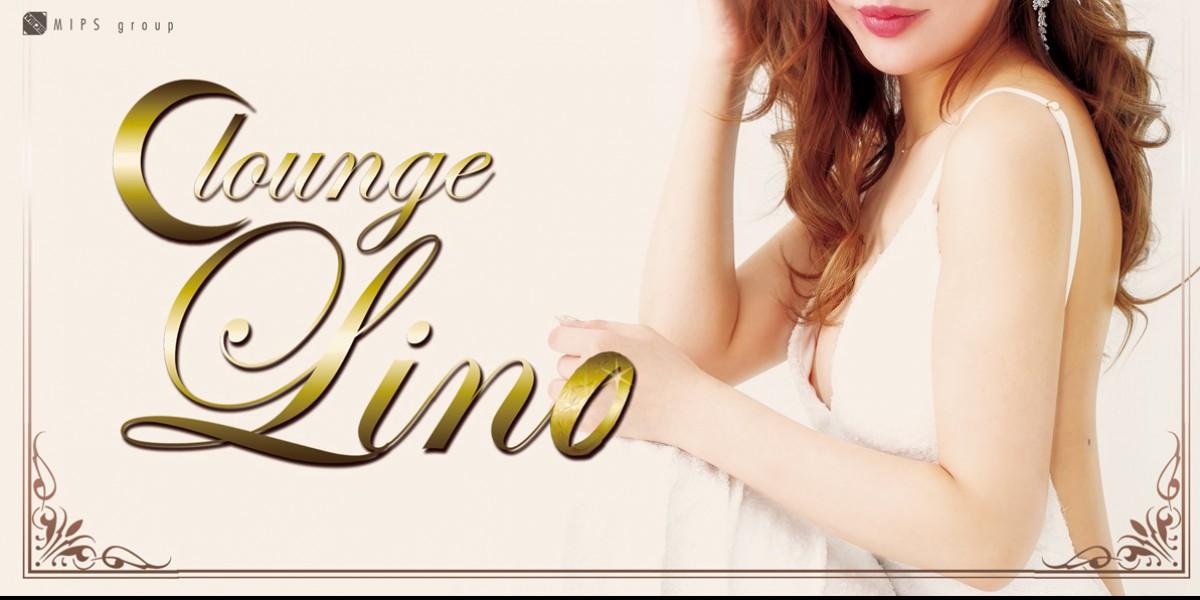 Lounge Lino