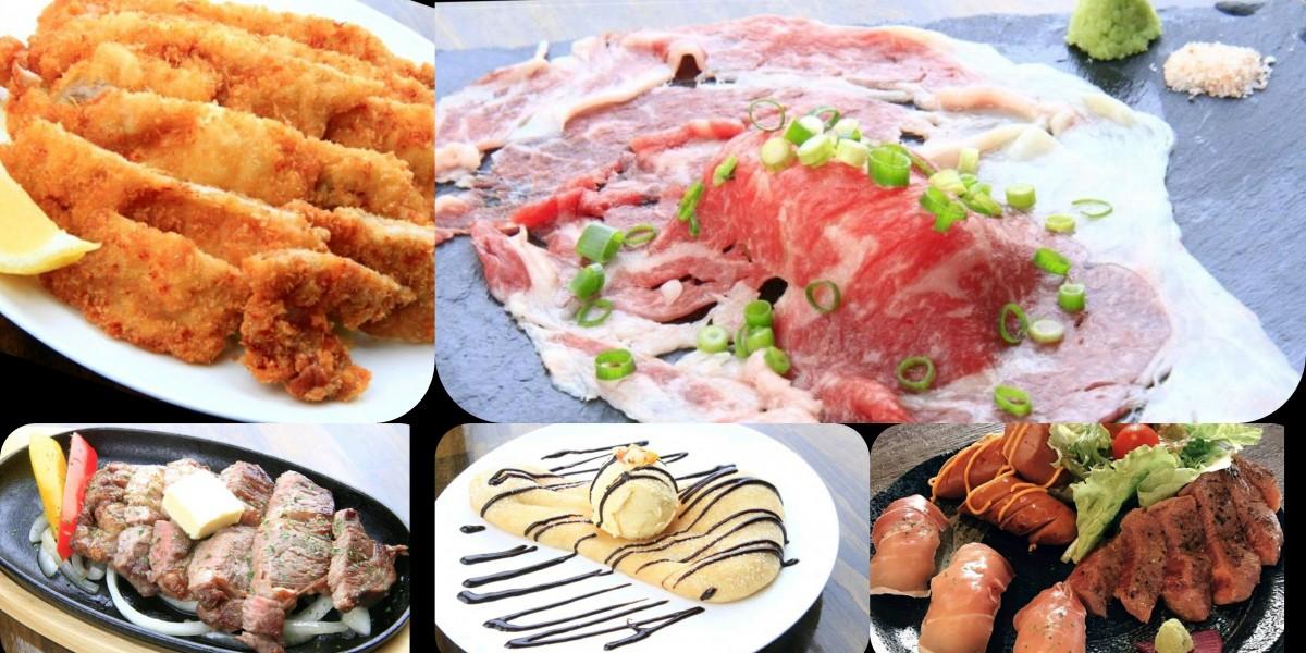 ~寿司とYシャツとお肉~あるて