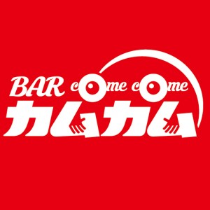 Bar comecome