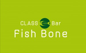 CLASS BAR FISH BONE