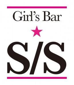 Girl's Bar S/S