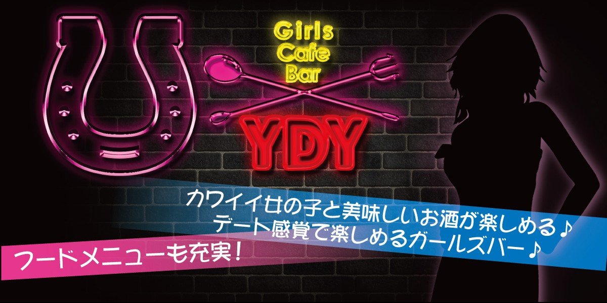 Girls Cafe Bar YDY
