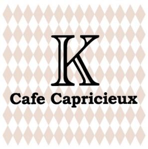 カフェ&バル カプリシュー