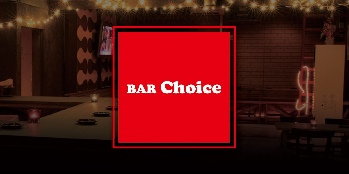 Bar Choice