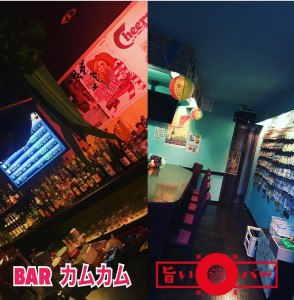 函館カムカムの姉妹店!旨いバー10/8(木)オープン!!