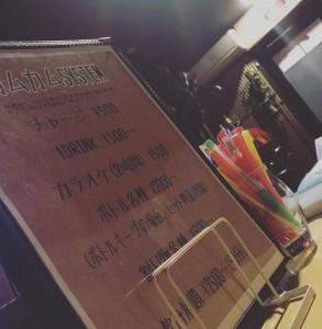 3/24定休日明け(火曜日)
