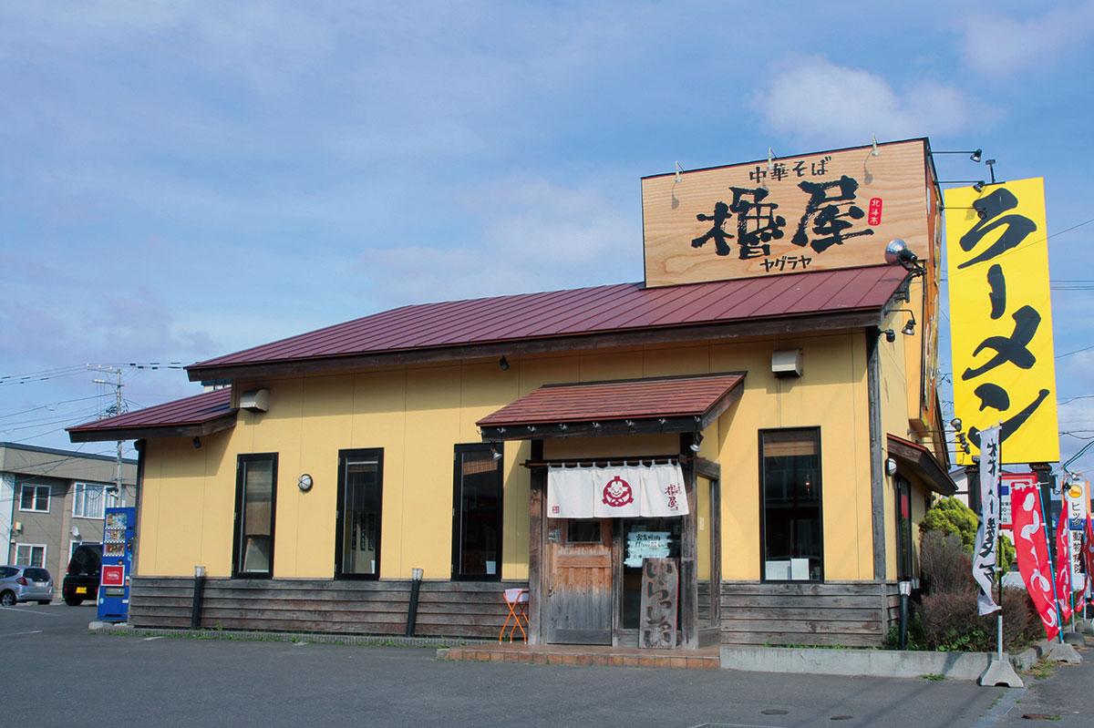 中華そば 櫓屋 函館 外観画像